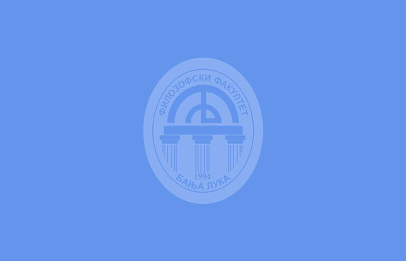 Распоред предавања за академску 2018/2019. годину ( I, II циклус)