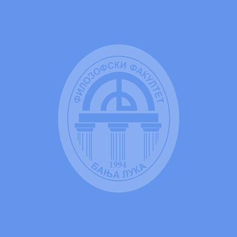 javni-poziv-za-razmjenu-na-medjunarodnom-psihoanalitickom-univerzitetu-u-berlinu