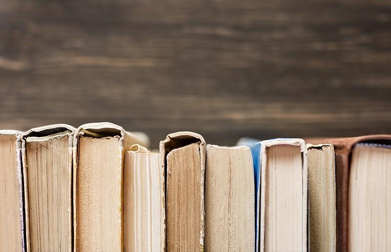 Стална поставка старе и ријетке књиге