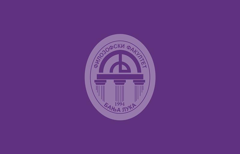 Upis na prvi ciklus studija u školsku 2018/19. godinu