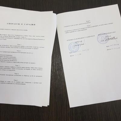 potpisan-sporazum-o-saradnji-izmedju-filozofskog-fakulteta-i-agencije-za-bezbijednost-saobracaja